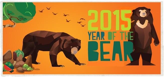 2015 year of bear